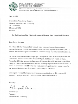 Ewha Womans University Congratulation (Republic of Korea) Letter from President Kim Heisook